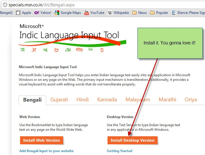 Write Bangla with Microsoft!